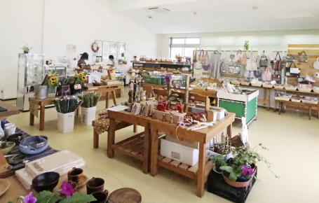 花とみどりの店 とよの郷